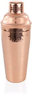 Twine 4072 Hammered Copper Cocktail Shaker, 25oz