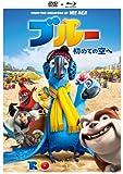ブルー 初めての空へ DVD&ブルーレイセット(初回生産限定) image