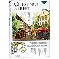 Chestnut Street (Chinese Edition)