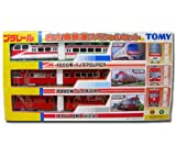 TOMY プラレール 名古屋鉄道スペシャルセット(1000系パノラマSUPER・7000系パノラマカー・モ510形{旧塗装})