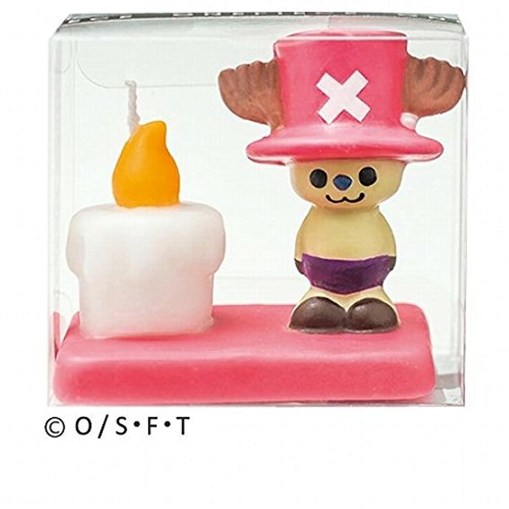 いじめっ子抽象化プロトタイプカメヤマキャンドル(kameyama candle) チョッパーキャンドル