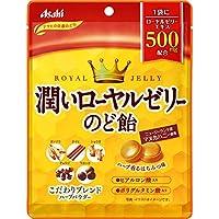 【10個セット】潤いローヤルゼリーのど飴 76g