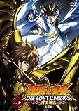 聖闘士星矢 THE LOST CANVAS 冥王神話 lt 第2章 gt Vol.5 DVD