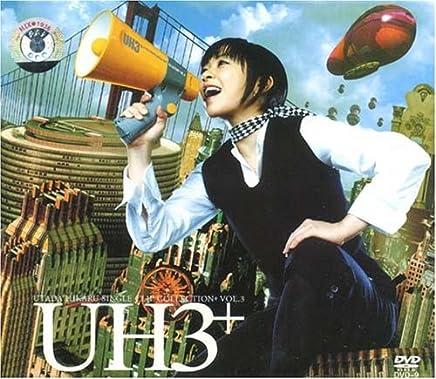 宇多田光:影音特辑 VOL.3(DVD9)
