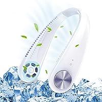 明誠 ネッククーラー 急速冷却 ミニ首掛け扇風機 羽なし 携帯扇風機 ネック冷却クーラー ハンズフリー扇風機 USB充電式 長時間持続稼働 熱中症暑さ対策 (ホワイト)
