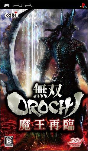 無双OROCHI 魔王再臨 - PSP