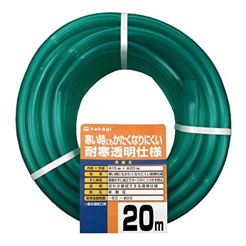 耐寒ソフトホースクリア15×20 20m PH20015CD0020TM