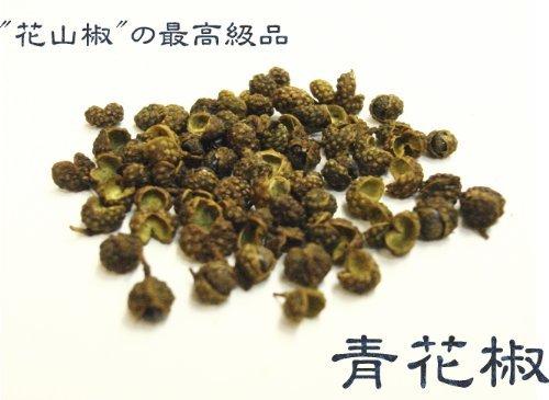 青花椒 50g