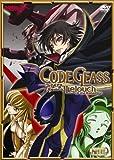 Code Geass Leouch of the Rebellion Part 3 [USA] [DVD]