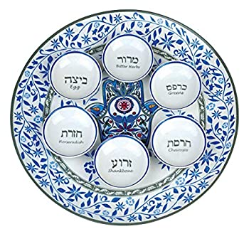 Porcelain Passover Seder Plate with 6 Matching Smaller Dishes for the Seder Symbols Art by Jessica Sporn