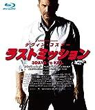 ラストミッション Blu-ray[Blu-ray/ブルーレイ]