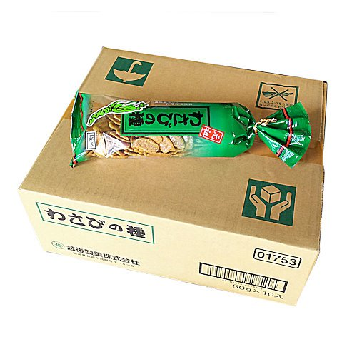 越後製菓 わさびの種 80g×10袋