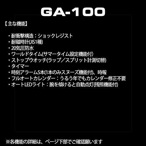 『[カシオ] 腕時計 ジーショック GA-100B-7AJF ホワイト』の5枚目の画像