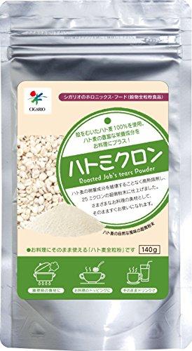 シガリオ ハト麦全粒粉 ハトミクロン 140g
