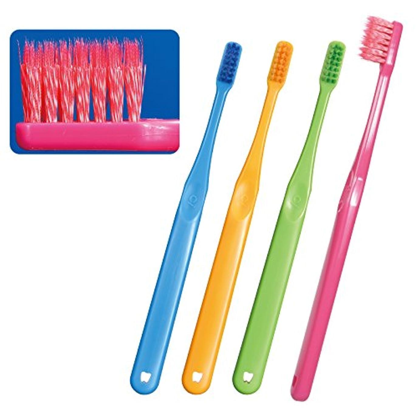 モットー手数料定期的にCiメディカル Ci PRO PLUS スパイラル 歯ブラシ × 10本 歯科専売品