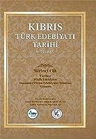 Kibris Türk Edebiyati Tarihi (1571-2017)