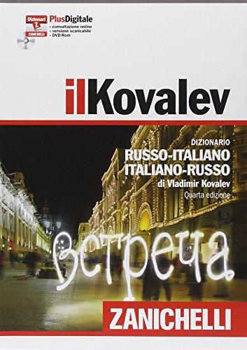 il Kovalev. Quarta edizione. Dizionario russo-italiano, italiano-russo. Versione Plus