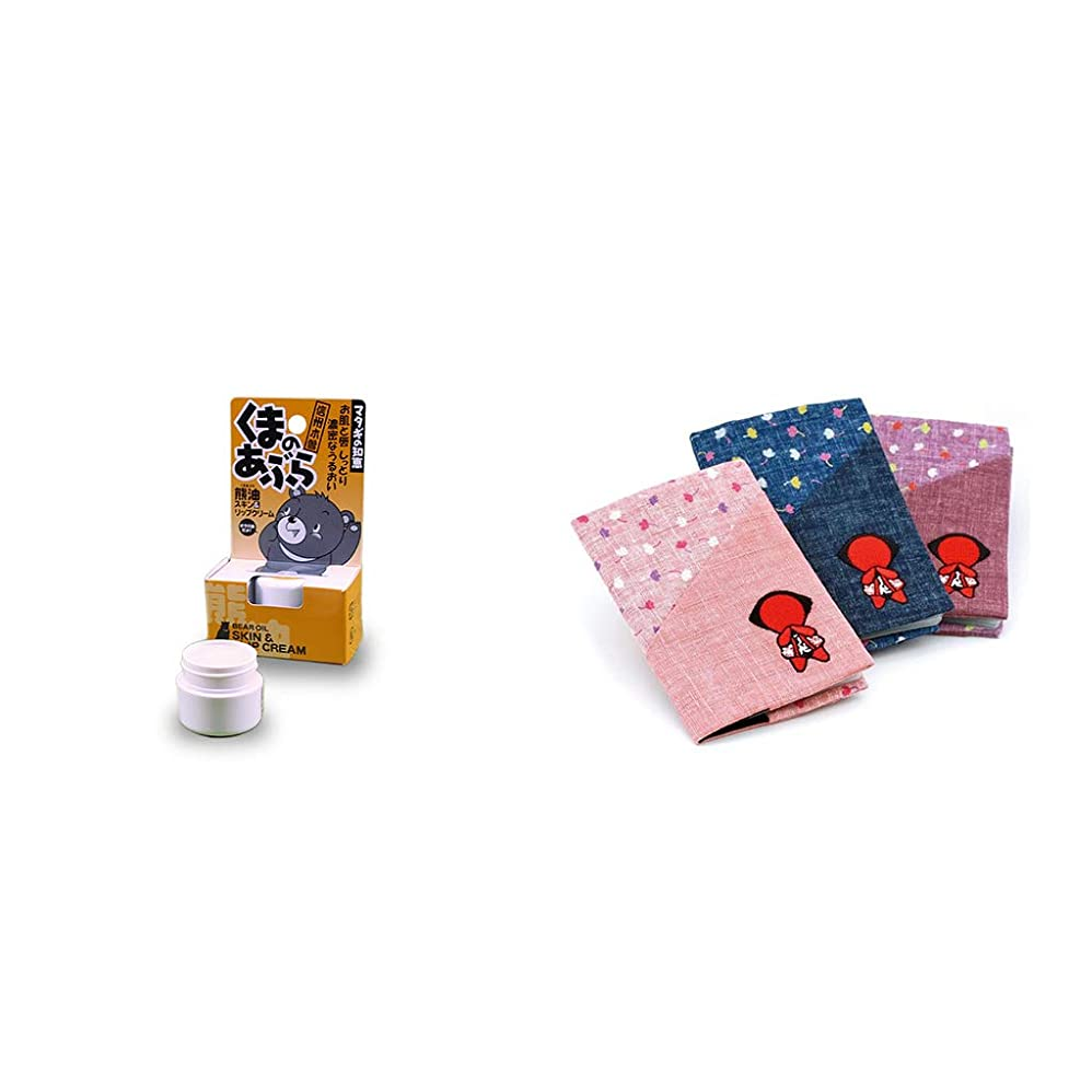 寛大な印象派然とした[2点セット] 信州木曽 くまのあぶら 熊油スキン&リップクリーム(9g)?おねがいさるぼぼ カードケース【ピンク】