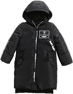 キッズ 子ども ダウンジャケット コート ダウンベスト軽量 子供 中長項 防寒 フード付き アウター 男の子 女の子 人気 ブランド 赤ちゃん 無地 カジュアルウェア おしゃれ