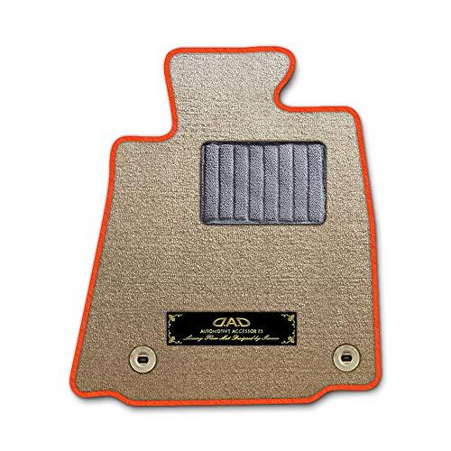 DAD ギャルソン D.A.D エグゼクティブ フロアマット TOYOTA (トヨタ) PASSO パッソ M700/710A 年式H28/4〜 標準車 1台分 エレガントデザインベージュ/オーバーロック(ふちどり)カラー : オレンジ/刺繍 : ゴールド