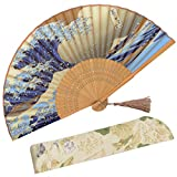 Zolee Small Folding Hand Fan for Women - Chinese Japanese Vintage Bamboo Silk Fans - for Dance, Performance, Decoration, Wedding, Party,Gift (Kanagawa Sea Waves)