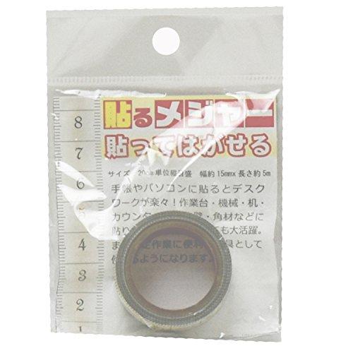 紺屋商事 手芸パーツ HM202i 貼るメジャー 15x5m アイボリー 紙 RAP00230001