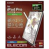 エレコム iPad Pro 12.9 ( 第4世代 / 2020年 ) 保護フィルム 紙のような描き心地 ペーパー 紙 ライク ペーパーテクスチャフィルム 反射防止 ケント紙タイプ TB-A20PLFLAPLL