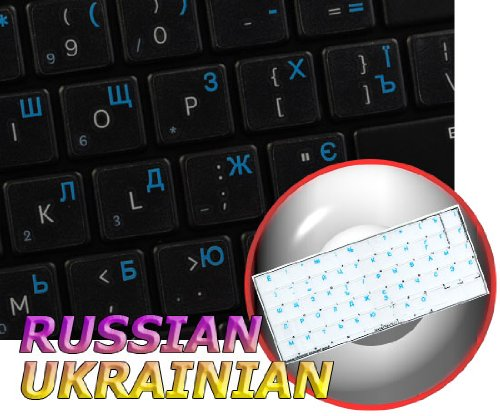Ukrainian Keyboard Labels Layout ON Transparent Background with Blue, Orange, RED, White OR Yellow Lettering (14X14) (Blue)