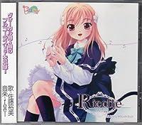 Ricotte(リコッテ) オリジナルサウンドトラック