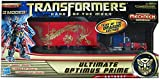 Transformers Dark Of The Moon Year Of Dragon Ultimate Optimus Prime