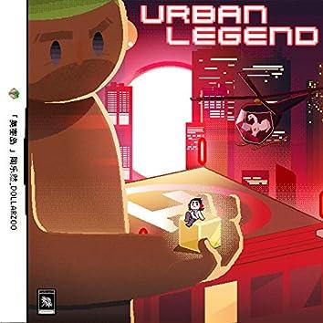 Urban Legend