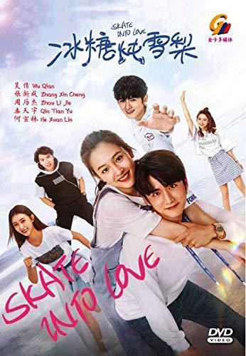 Skate Into Love (Chinese TV Series, English Sub)
