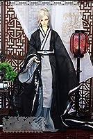 1/3スケールbjd服古代衣装中国服ドレスのためbjd/sd背72cm胸35cmの人形アクセサリーC0302