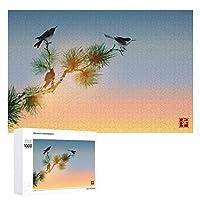 松の木の枝と日の出の空の鳥 木製パズル大人の贈り物子供の誕生日プレゼント(50x75cm)1000ピースのパズル