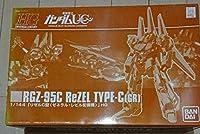 リゼルC型ゼネラルレビル配備機 ゾゴック ジャブロー2点セット