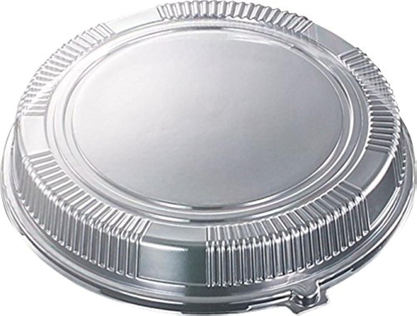 カラス完璧な四半期中央化学 使い捨て容器蓋 DXオードブル E丸2 防曇蓋 10枚入サイズ:約0×41.3×6.8cm