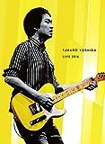 吉田拓郎 LIVE 2016(DVD+2CD)[DVD]