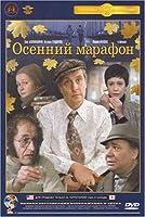 Fall Marathon [NTSC] [Russian Language Only]