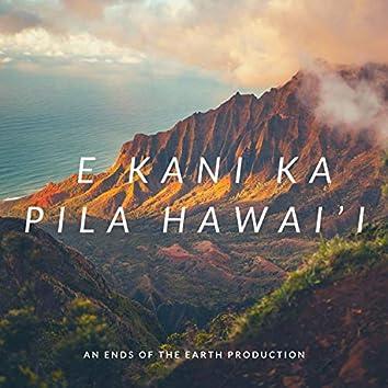 E Kani Ka Pila Hawai'i (feat. Higgs, Kala'e Camarillo, Sarah by D'lissa, Dondi Ho, Bianca Foster, Dondi, Kamaka Camarillo & Lyn Nelson)