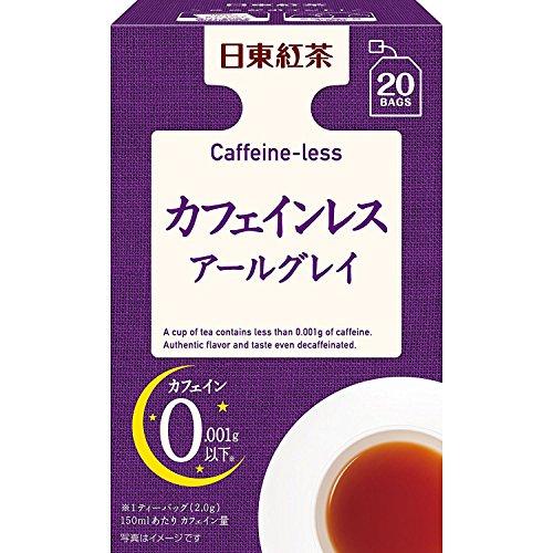 日東紅茶『カフェインレスアールグレイ』