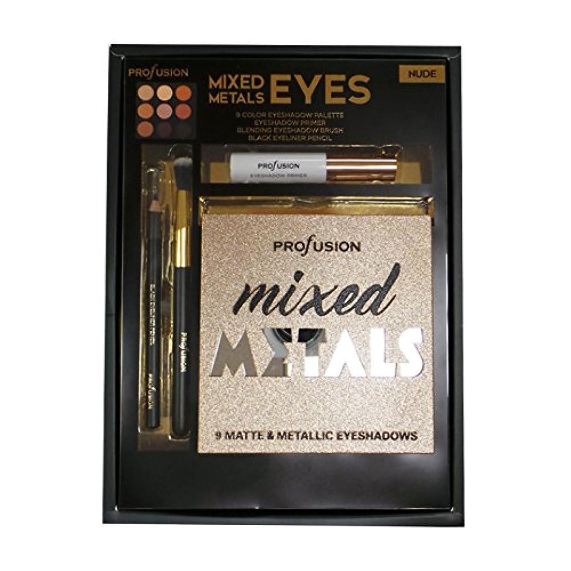 ブレース接続された作業(3 Pack) PROFUSION Mixed Metals & Eyes Palette - Nude (並行輸入品)