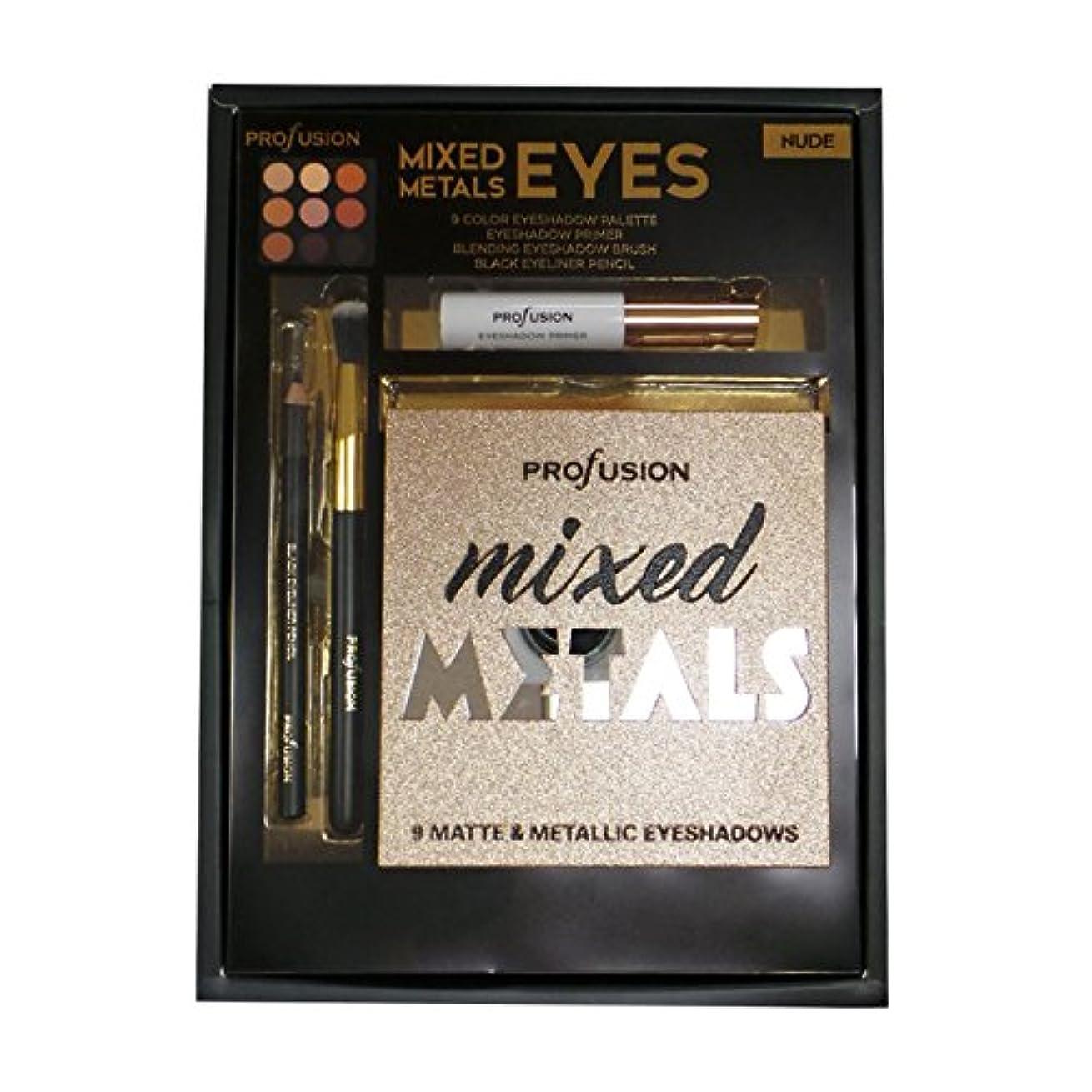 アマゾンジャングル表現レイプ(6 Pack) PROFUSION Mixed Metals & Eyes Palette - Nude (並行輸入品)