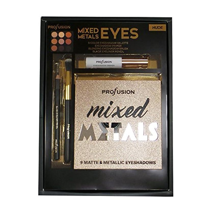 トランスペアレント小数生き残り(6 Pack) PROFUSION Mixed Metals & Eyes Palette - Nude (並行輸入品)