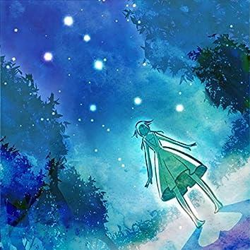 7つの星 feat.GUMI