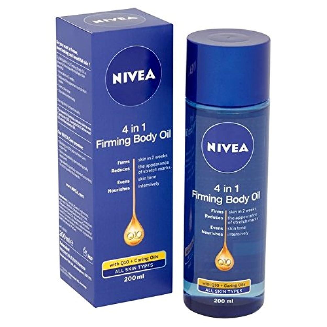 出くわす削る半円1ファーミング油200ミリリットル中ニベアボディ4 x4 - Nivea Body 4 in 1 Firming Oil 200ml (Pack of 4) [並行輸入品]