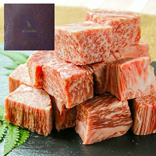 お歳暮 ギフト 肉 冬ギフト 食品 食べ物 宮崎牛 サイコロロースステーキ ビーフステーキ ビフテキ ステーキ肉 500g 黒毛和牛 冷凍 オリジナルギフトボックス入り