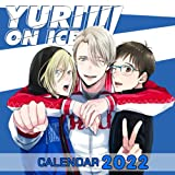 Yuri!!! On Ice Calendar 2022: Anime-Manga OFFICIAL Calendar 2021-2022 ,Calendar Planner 2022-2023 with High Quality Pictures for Fans Around the World!