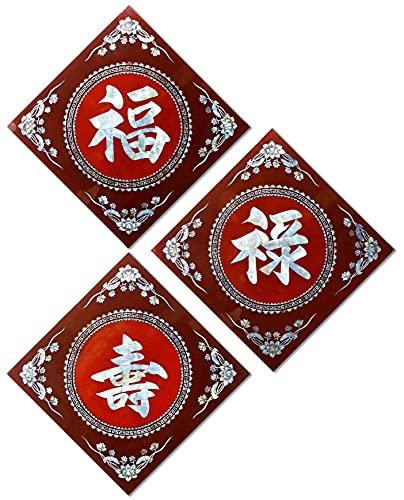 Cuadro de madera lacada pintado con incrustación de nácar 40 x 40 cm – Escritura china 'Les 3 Sagesses' – Artesanía de Vietnam – Decoración asiática (ref. S30-182528)