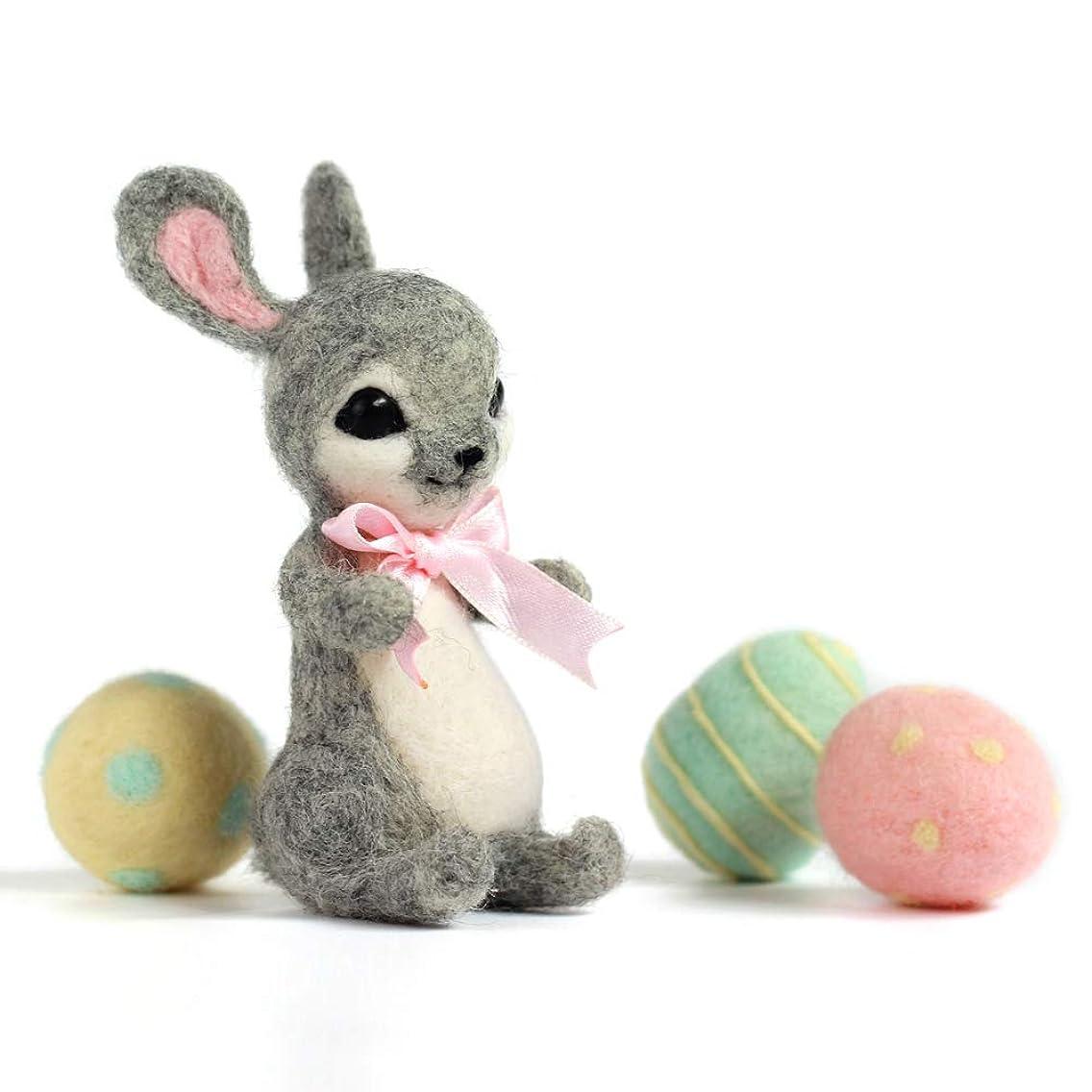 Artec360 Easter Needle Felting Kits Easter Egg Rabbit 70s (19um) Grade Merino Wool - Needles, Finger Guards, High-Density Foam Mat, Instructions (4 Kits)