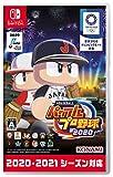 <SW版>eBASEBALLパワフルプロ野球2020 【Amazon.co.jp限定】オリジナルPC&スマホ壁紙 配信